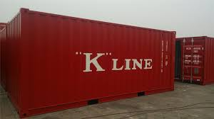 20gp Steel Dry Second Hand Shipping Containers 20ft Sea Container