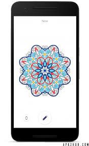 Coloring Book For Me Mandala V14 Premium 2 Image