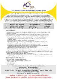 Jobs Elegant Sample Resume For Va Related Post