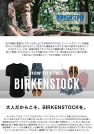 [all Articles Up To 15%OFF Coupon] ビルケンシュトック BIRKENSTOCK Sandals Building  Ken Ramses Ramses Men Gap Dis Thin / Normal Width Building Ken Sports ... Birkenstock Womens Madrid Sandals Various Colors Expired Catch Coupon Code Cashback December 2019 Discount Stardust Colour Sandal Instant Rebate Rm100 Bounce Promo Code Cave Of The Winds Coupons 25 Off Benincasa Promo Codes Top Coupons Promocodewatch Free Delivery New Sale Amazon Usa Coupon Appliance Discounters St Louis Arizona Birkoflor Only 3999 Shipped Birkenstock Thin Arizona Are My Birkenstocks Fake Englins Fine Footwear Toms December 2014 Haflinger Slippers