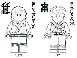 Ninjago Snakes Coloring Pages Here Are