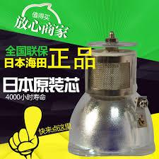 china t45 bulb china t45 bulb shopping guide at alibaba