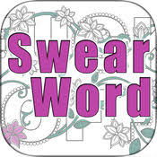 Swear Word Coloring Book For Adults Anti Stress