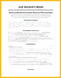 Professional Summary Resume Example For Administrative Assistant Examples Profe