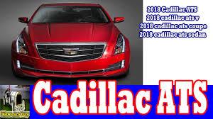 2018 Cadillac ATS 2018 cadillac ats v 2018 cadillac ats coupe