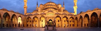 Examples of Ottoman Art and Architecture – Holiday Hypermarket