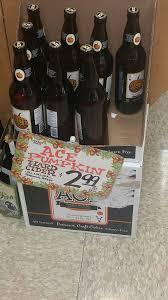 Ace Pumpkin Cider Where To Buy by Trader Joe U0027s U2013 All Things Pumpkin Dani U0027s Decadent Deals