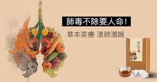 agr駑ent cuisine centrale groups