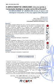 Sindicancia E Processo Administrativo Disciplinar