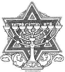 Color The Bible Jewish Symbols