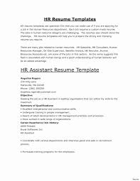 Resume Templates Qualification Profile Simple Skills For What Is The On