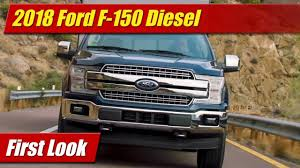 First Look: 2018 Ford F-150 Diesel - TestDriven.TV The Biggest Diesel Monster Ford Trucks 6 Door Lifted Custom Youtube New 2018 Ford F250 Diesel Lariat Supercrew Pickup In Regina P2007 To Make Diesel Engine For F150 Pickup Truck 30 Miles Per Gallon Firstever Offers Bestinclass Torque Towing The Allnew Will Pack Power The First 2011 Super Duty Gets Ultra Clean Turbodiesel Powertrain Down 2017 F450 Test Review Car And Driver Powerstroke Products Driven Xlt Cool Cars Pinterest May Beat Ram Ecodiesel For Fuel Efficiency Report Check Out Protypes Tow Testing