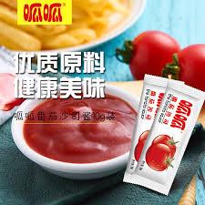 cuisiner des morilles s馗h馥s cuisiner tomates s馗h馥s 100 images comment cuisiner les