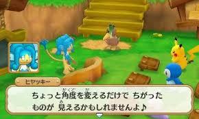 Majin Lamp Super Mystery Dungeon by Blaziken Em Pokkén Tournament Informações Sobre Pokémon Super