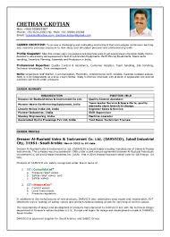chethan kotian resume new 1