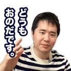おのだ (Youtuber)