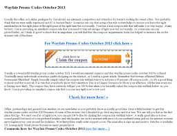 Wayfair Promo Codes October 2013 By Coupon Code October 2013 ... 20 Discount Off Tread Depot Free Shipping Code Couponswindow Couponsw Twitter 25 Off Nutrichef Promo Codes Top 20 Coupons Promocodewatch Wayfair Coupon Code Any Order 2019 Wayfarers Papa Johns Best Deals Pizza Archives For Your Family Calamo Adidas Canada Coupon Walgreens Promo And Codes Ne January Up To 75