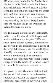 My Beloved Motherland India YouTube