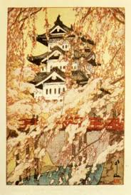 Encyclopedia Of Woodblock Printmaking Yoshida