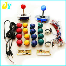 popular mame arcade cabinet kit buy cheap mame arcade cabinet kit
