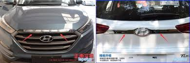 new accessories For Hyundai Tucson 2016 2017 ABS Front Hood Lid