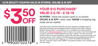 Ulta Beauty: $3.50 Off $15 Purchase! | Bec's Bargains 5 Off A 15 Purchase Ulta Coupon Code 771287 First Aid Beauty Coupon Code Free Coupons Website Black Friday 2017 Beauty Ad Scan Buyvia 350 Purchase Becs Bargains Everything You Need To Know About Online Codes 50 20 Entire Laura Mobile App Ulta Promo For September 2018 9 Valid Coupons Today Updated Primer With Imgur Hot 8pc Mystery Gift And Sephora Preblack Up