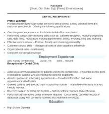 Resume For Dental Receptionist Office Manager Objective Free Sample Resumes Cover Letter Examples