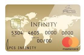 pcs mastercard carte et rib sans compte bancaire