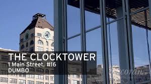 100 Clocktower Apartment Brooklyn DUMBO Clock Tower