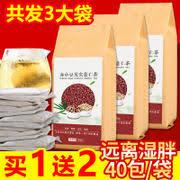 Chixiaodou Red Beans Barley Tea Cured Real Wet Huai Rice Buckwheat