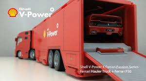 100 Ferrari Truck Hauler F50 Unboxing Shell VPower X