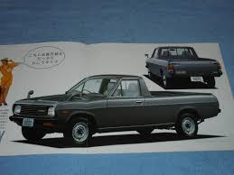 1991 Year B120 Latter Term Nissan Sunny Truck Catalog ^ Nissan ...