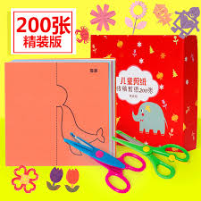 Get Quotations Handmade Paper Cutting Childrens Toys Years Old Growing Wisdom Origami Kindergarten Books Baby Daquan