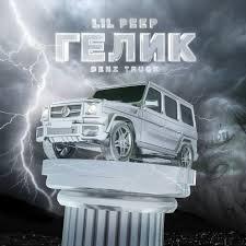 100 Truck Songs Lil Peep Benz Crownnote