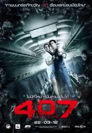 407 Dark Flight 3D-407 Dark Flight 3D