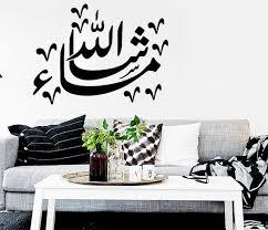 allah islam muslim wandtattoo wandaufkleber wohnzimmer auto