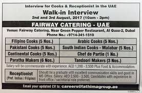 Front Desk Job Salary Hotel by Hospitality Jobs In Dubai Walk In Interview Jobs In Dubai Gcc