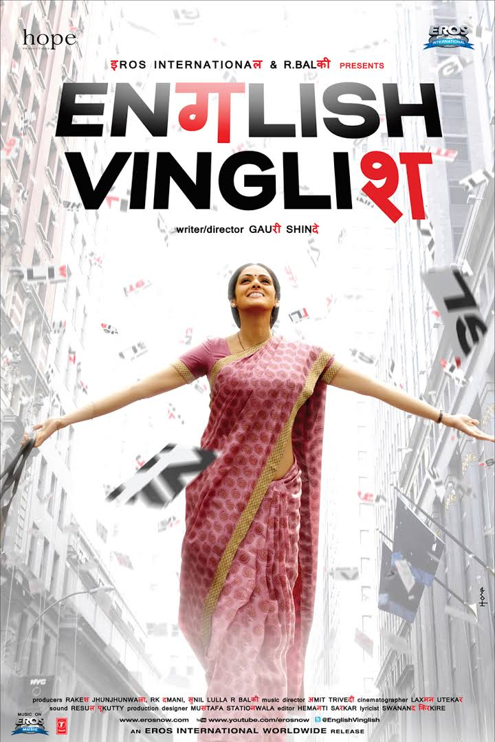 English Vinglish-English Vinglish