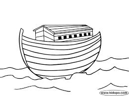 Noah Ark Coloring Page