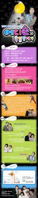 si鑒e du conseil constitutionnel 뮤지컬 태그의글목록 5 page 서울나그네의대한민국은하나 coreaone