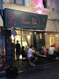 cuisine chic avignon 旅行法國 avignon 亞維儂的餐廳 cuisine chic bavarder 痞客邦