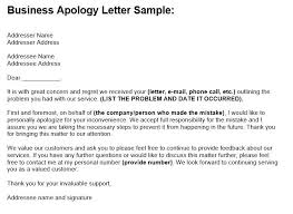 Business Apology Letter To Customer Sample] Sample Apology Letter