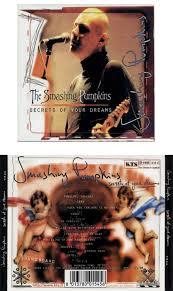 Smashing Pumpkins Muzzle Cover by Maniac Paul U0027s Bootlegs Smashing Pumpkins Secrets Of Your