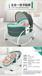 Baby Electric Baby Cradle Vibration Crib In Bed Rocking Chair Can Do Shaker  Recliner Basket Three Functions Optional Rocking Chair Clipart Free 8 Best Baby Bouncers The Ipdent Babygo Baby Bouncer Cuddly With Music And Swing Function Beige Welke Mee Carry Cot Newborn With Rocker Function Craney 2 In 1 Mulfunction Toy Dog Kids Eames Molded Plastic Armchair Base Herman Miller Fisherprice Colourful Carnival Takealong Swing Seat Warehouse Timber Ridge Folding High Back 2pack