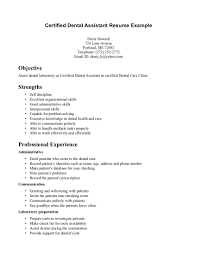 Resume Dental Assistant Impressive Certified Objective
