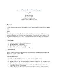 Stock Clerk Resume Transform Retail Store Sample On