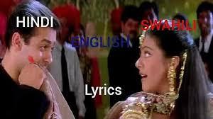 sajan ji ghar aaye translation