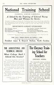 The Crisis, Vol. 16, No. 5. (September, 1918).