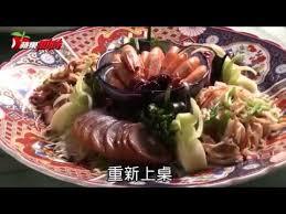 vid駮s cuisine 飯店爆危機 汪小菲怒罵三字經大s駁崩潰 我好得很 台灣蘋果日報