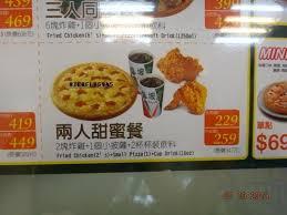 id馥 cuisine ouverte sur salon id馥s cuisine ikea 100 images id馥s rangement cuisine 100